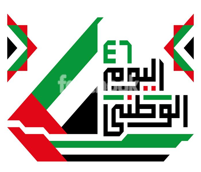 اليوم-الوطني-الاماراتي47
