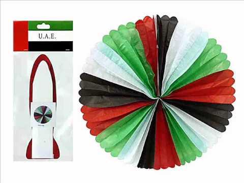 Dubai National Day Images