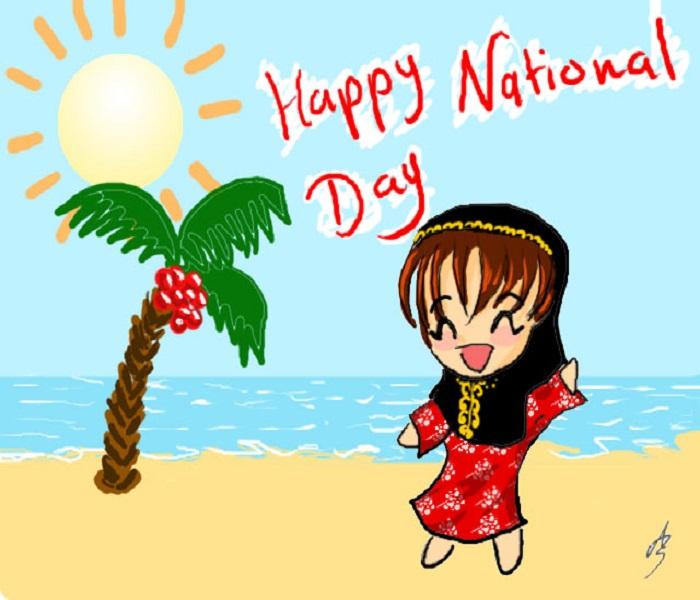 Happy National Day UAE