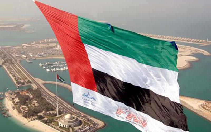Happy National Dubai Day 2018