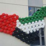 Images Dubai 2018 National Day