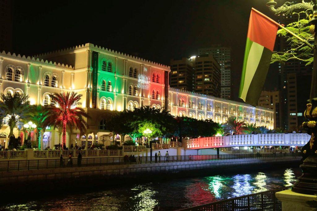 National Day Sharjah Al Qasba 2018