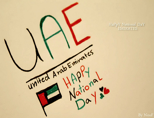 UAE Happy National Day 2018 Quotes