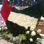 UAE National Day Messages