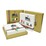 UAE National Day 2018 Gift