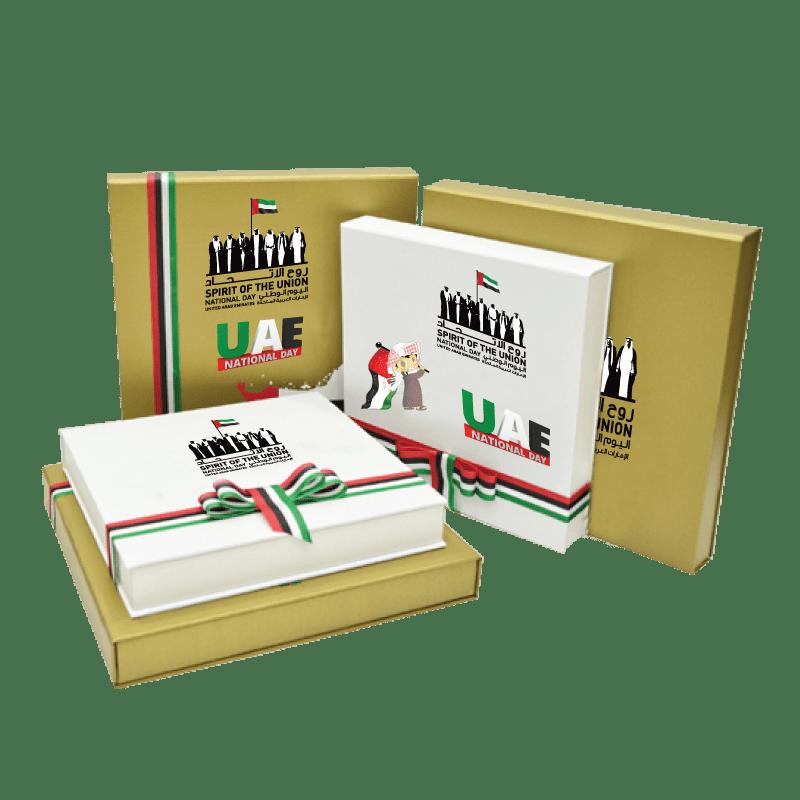 UAE National Day 2018 Gift