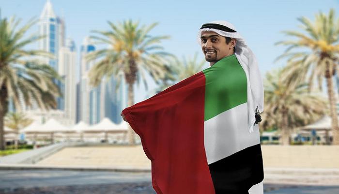 UAE National Day 2018 Images