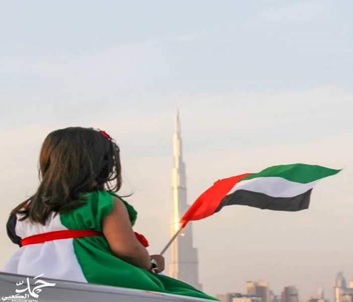 UAE National Day 2018 Picture