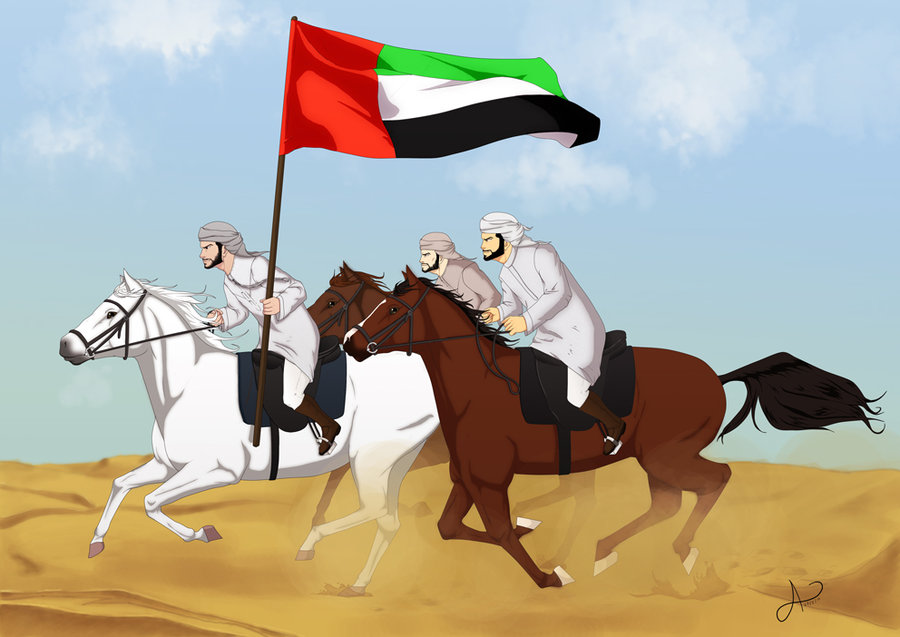 UAE National Day 2018 images