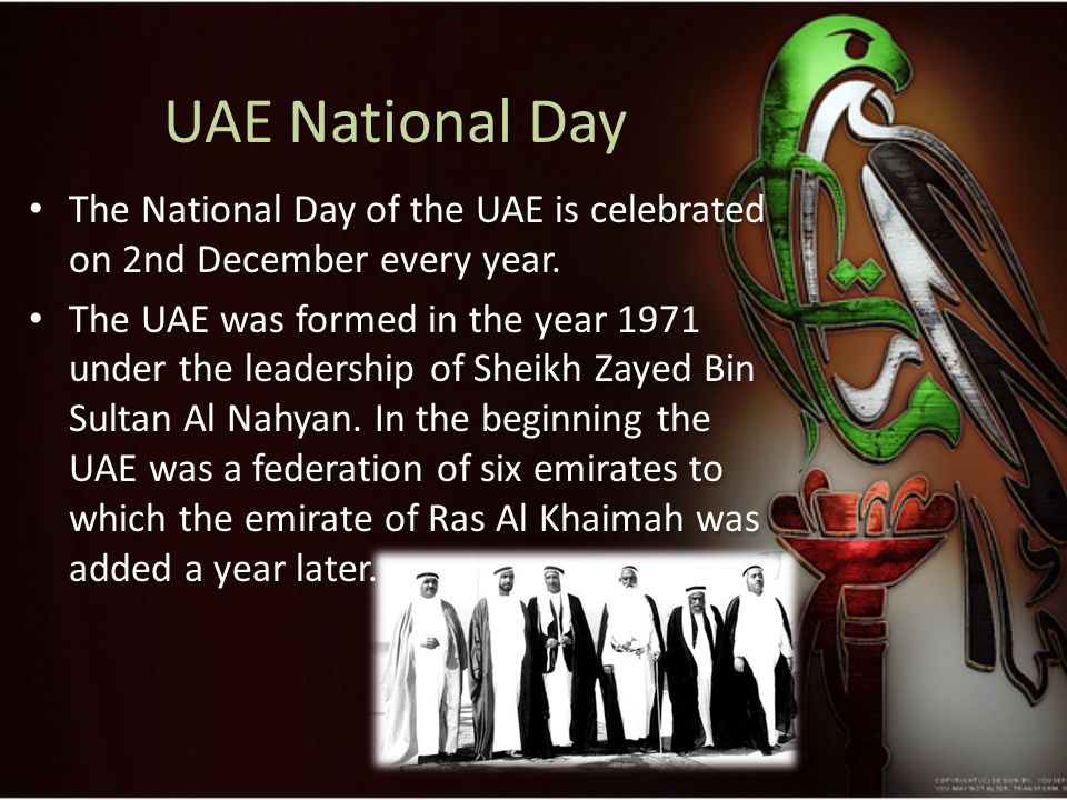 UAE National Day Celebration 2018 Essay