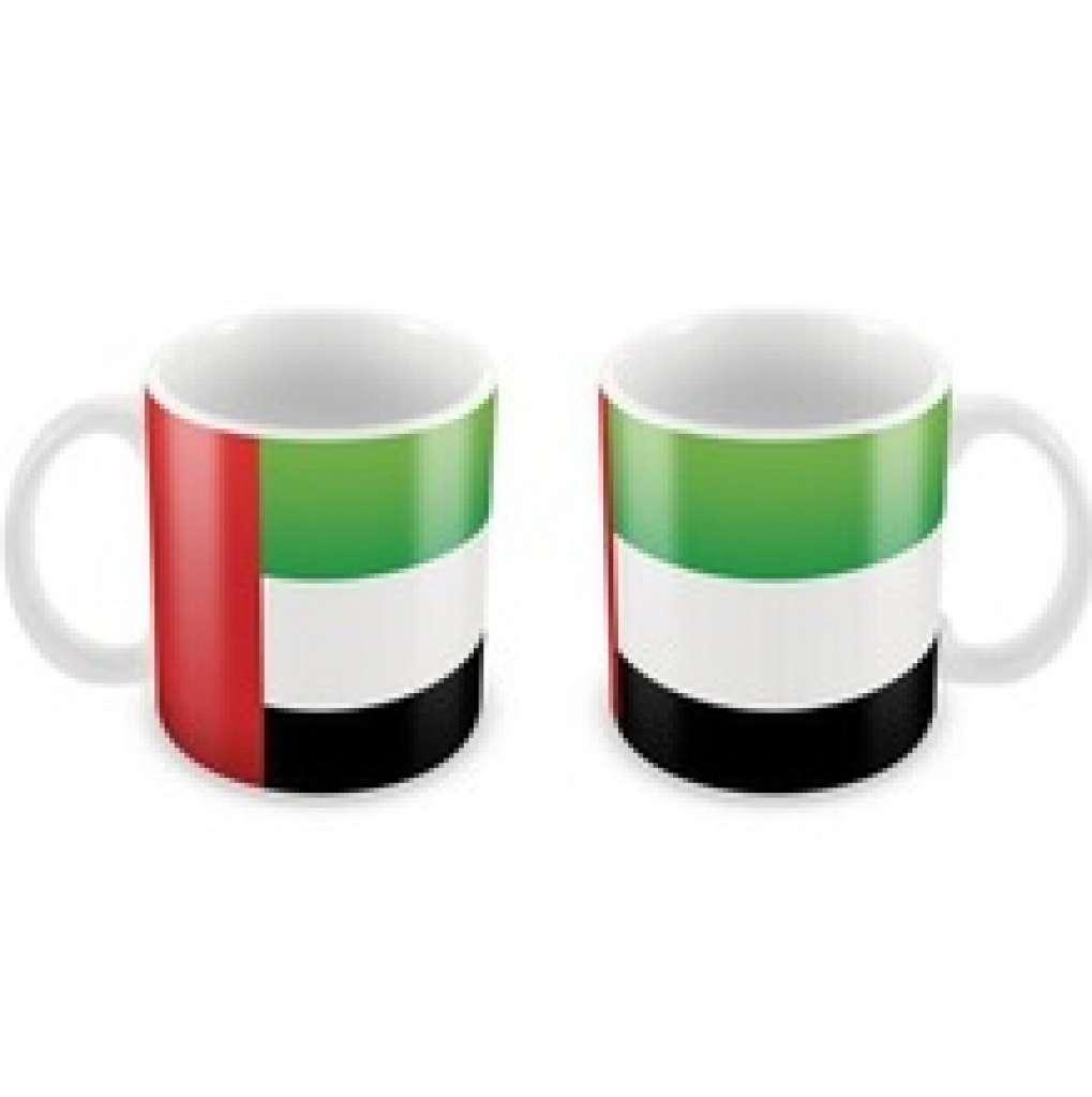 UAE National Day Gift 2018