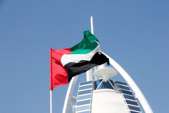 UAE National Day Image 2018