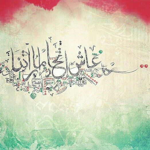 UAE National Day Quotes in Arabic