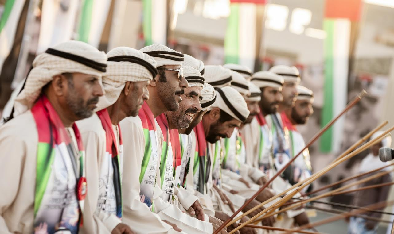 UAE National day 2018 song