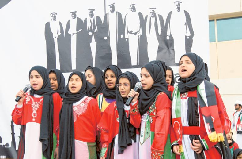 UAE national day song 2018
