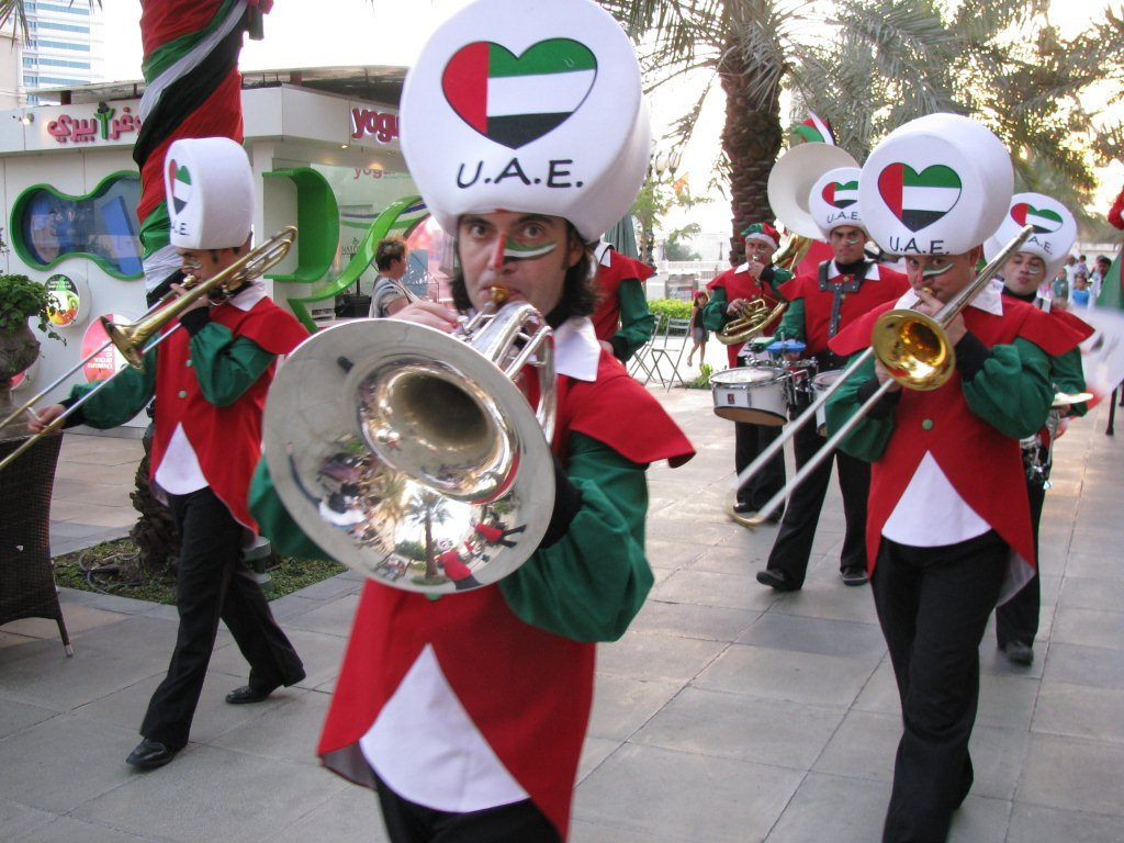 UAE national day song