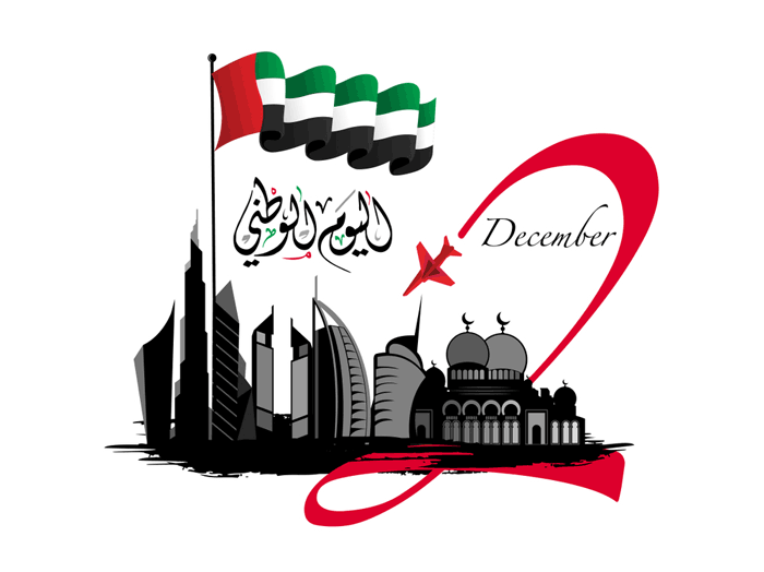 48th UAE National Day Greetings Quotes 2019