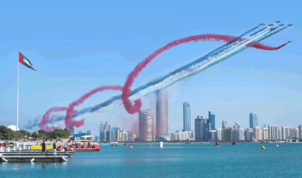 uae national day airshow abu dhabi