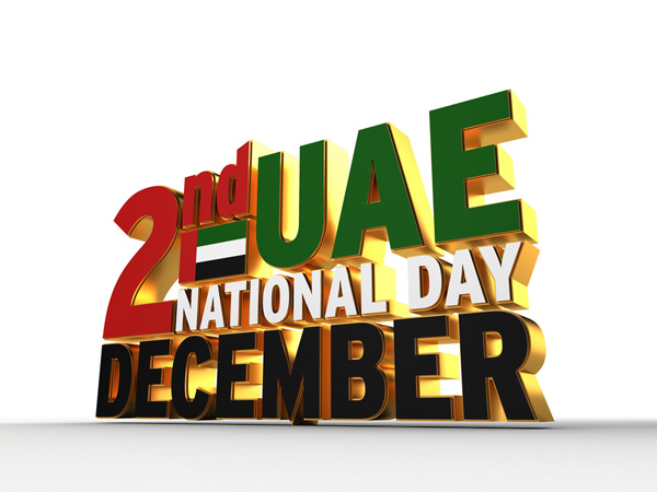uae national day celebration essay