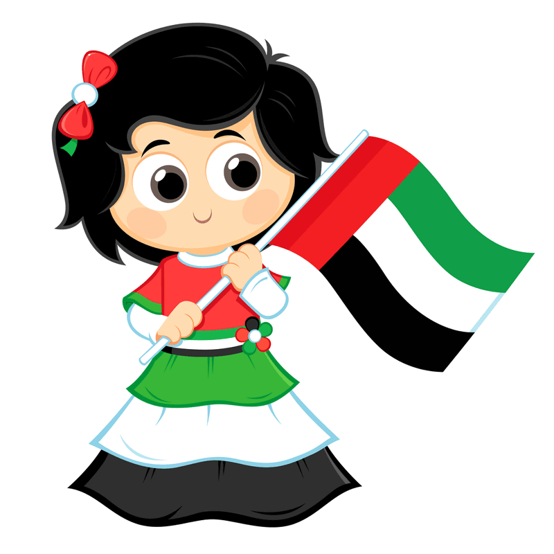 UAE National Day 2018 - 47th UAE National Day 2018 Celebration
