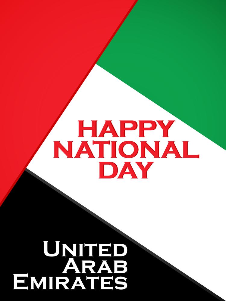 2018 Dubai public holidays