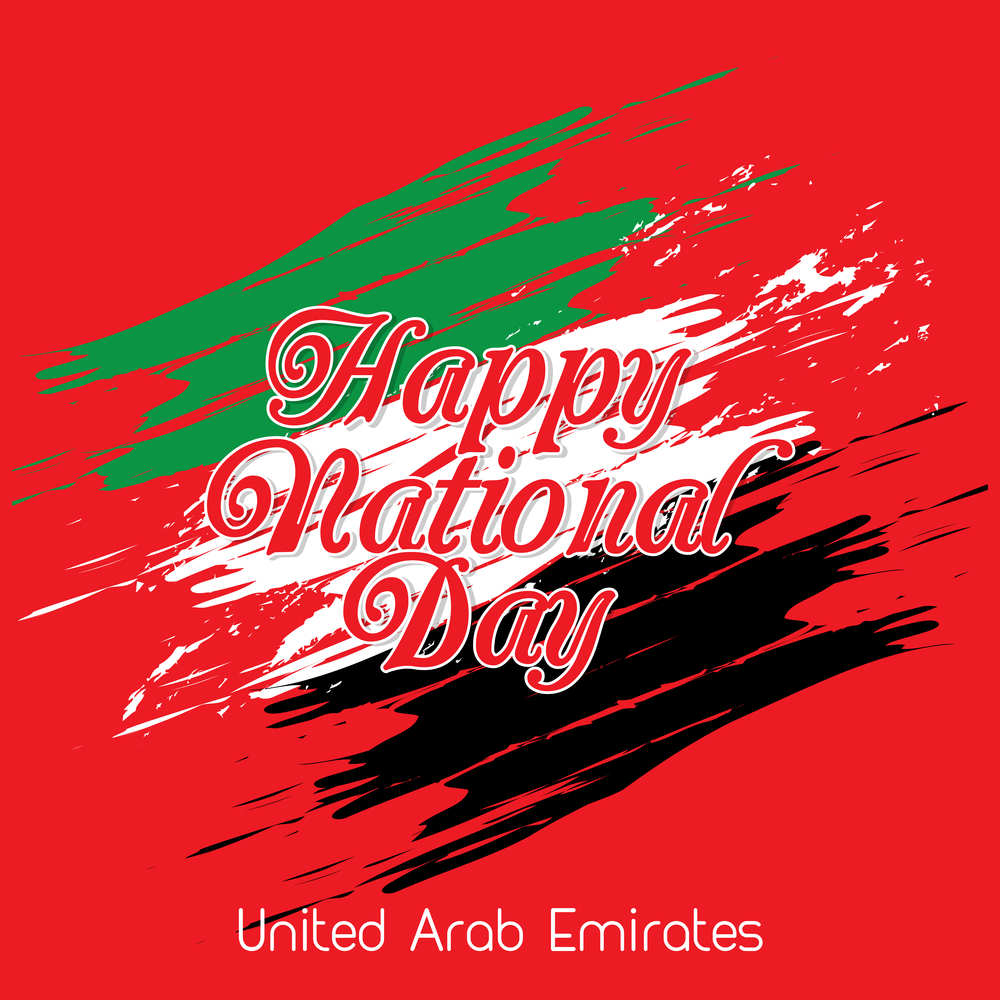 Uae National Day Quotes: UAE National Day 2019 Quotes Sayings Images And Wallpapers