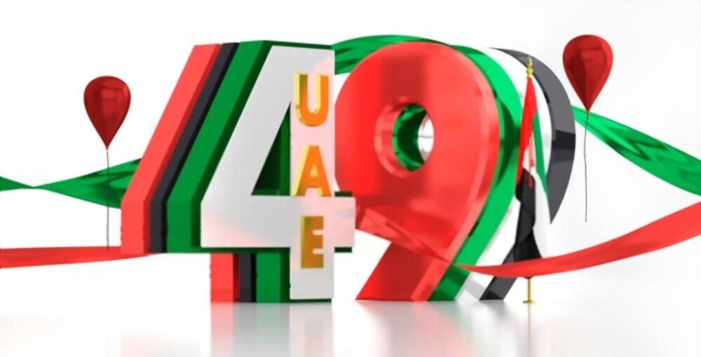 UAE National Day 2020 images