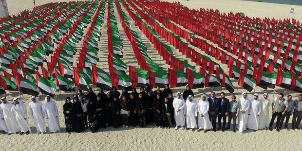 flag day in uae