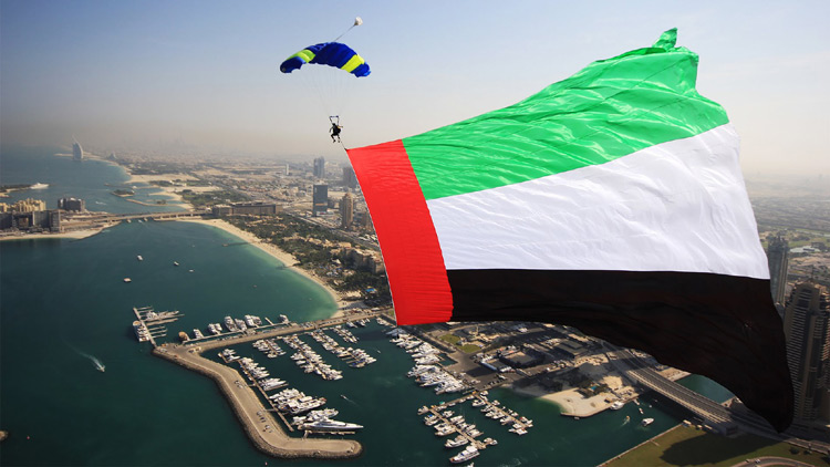 uae-flag-day-2018-images