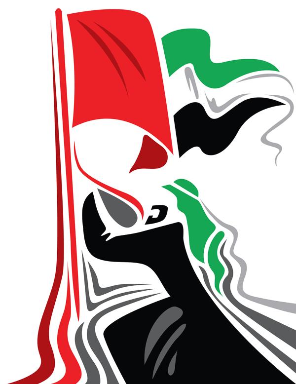 uae flag images