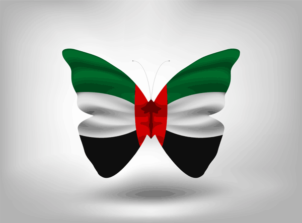 2 dec national day uae 2018