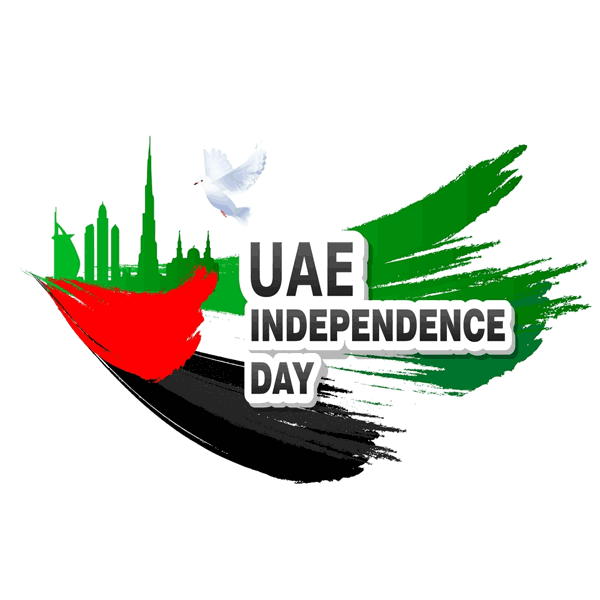 Uae independence day 2018