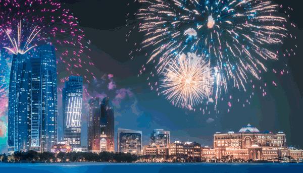 burj khalifa fireworks national day