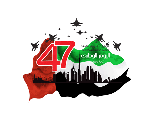 happy 48 uae national day