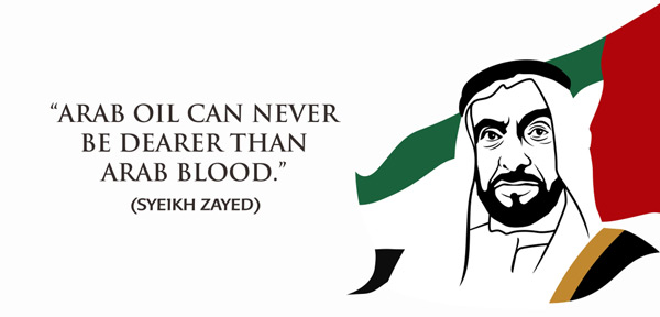sheikh zayed quotes about agriculture
