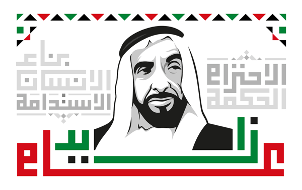 uae-wallpaper-national-day