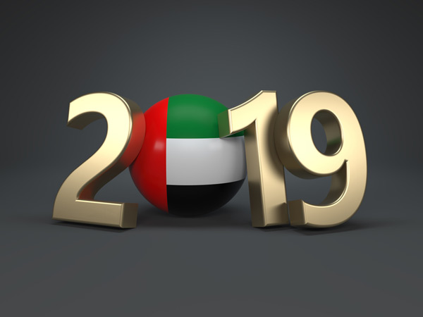 happy new year dubai