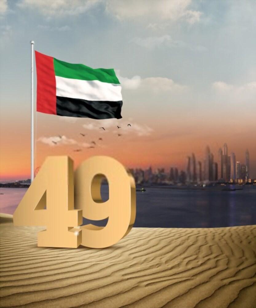 49 UAE National Day