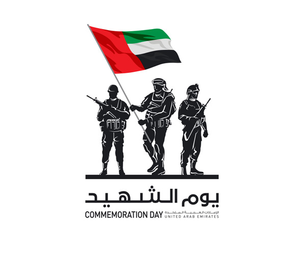 commemoration day uae