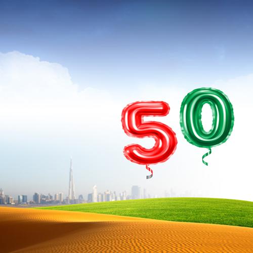 50 yearsofuae