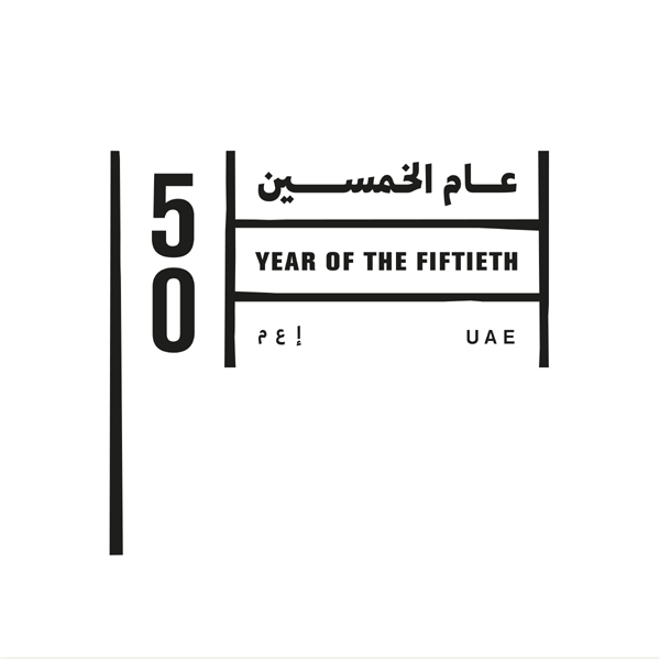 year of the 50th