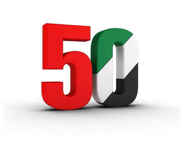 50 UAE National Day